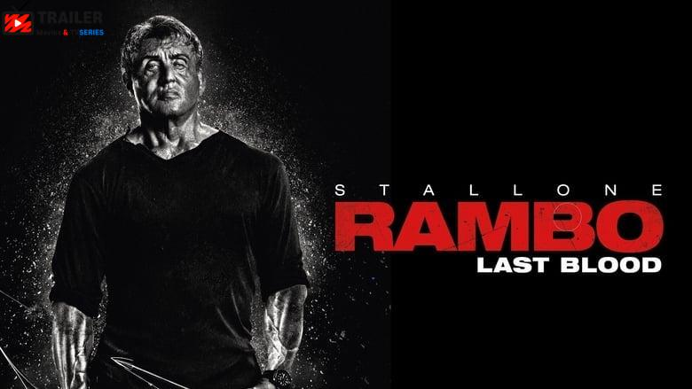 Rambo: Last Blood فيلم